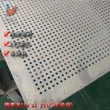 顾家家居势能店冲孔铝单板 冲孔造型艺术墙铝单板案例