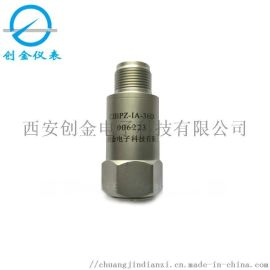 一体化加速度振动变送器 压电式振动传感器 震动探头
