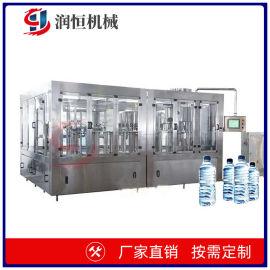 纯净水生产设备 矿泉水生产线
