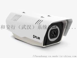 红外热像仪  FLIR FC-324R