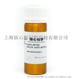 核心化学润湿流平剂Hyperlev F40