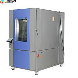 高低温试验箱 可程式恒温恒湿箱 高低温湿热交变试验
