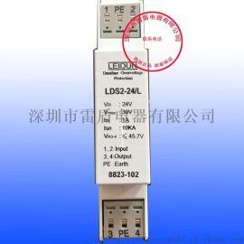 leidun雷盾数据线保护防雷器LDS2-24