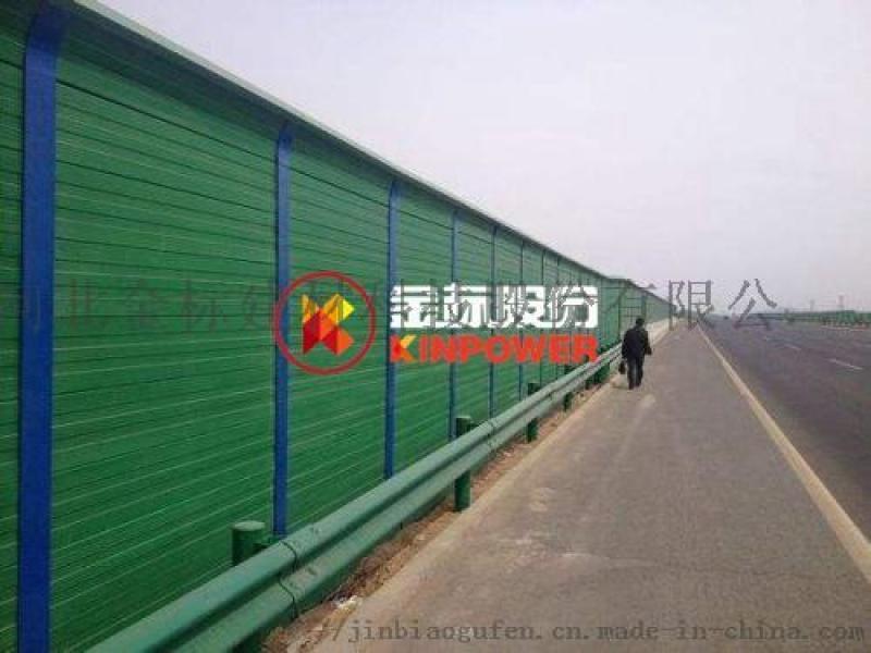 快速路声屏障 高架桥声屏障制造厂商
