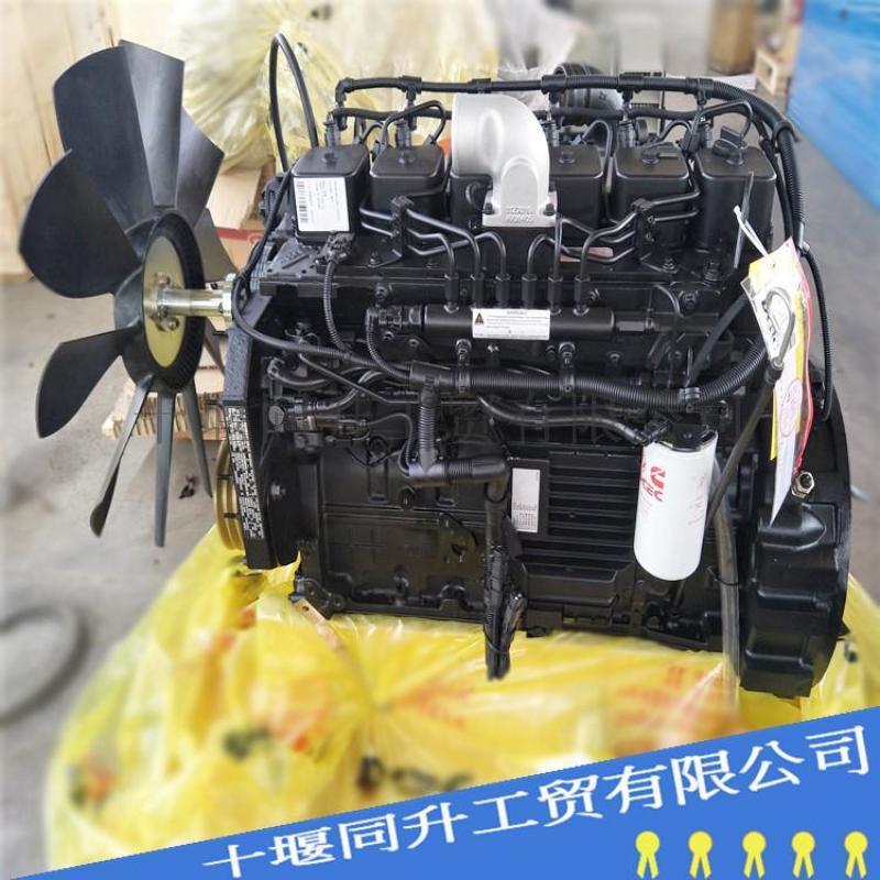 康明斯QSB4.5-C100工程机械柴油发动机总成