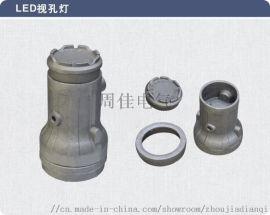 厂家定制铝压铸件 铝件压铸加工 非标定制 现货供应