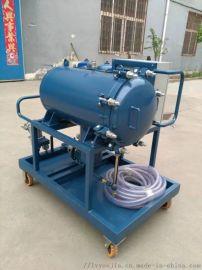 HCP100A聚结脱水滤油机聚结分离滤油机厂家