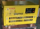 汽油發電機12KW移動通信基站專用
