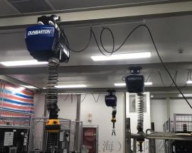 智慧電動平衡器 DUNBARTON智慧提升機
