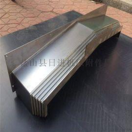 数控机床导轨钢板防护罩