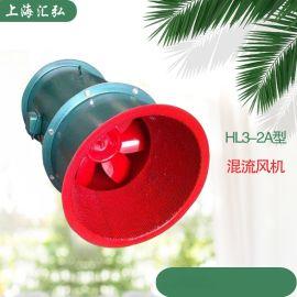 HL3/HLF-6高效节能混流风机上海风机生产厂家