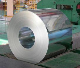 供应9Cr18Mo高碳铬不锈钢 轴承用钢板带管材