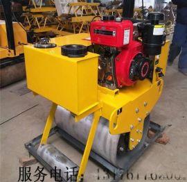 手扶式压路机 单轮振动压实机 双钢轮座驾小压路机