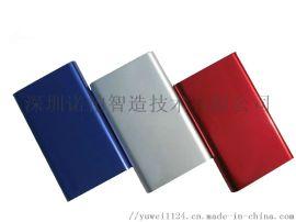 铝合金移动电源金属外壳