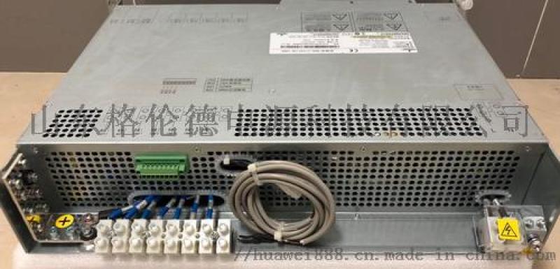 艾默生維諦NetSure531 A32嵌入式電源