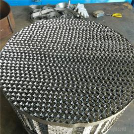 直销500Y不锈钢孔板波纹填料洗苯塔波纹板填料