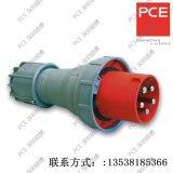 PCE插頭 壁裝插頭 035-6