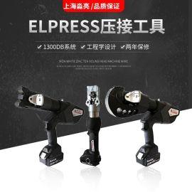 NEWLE液压电动压接工具PVX1300DB