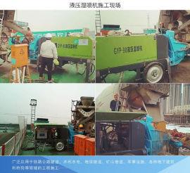 湖南衡阳遥控湿喷台车隧道湿喷机械手市场价格