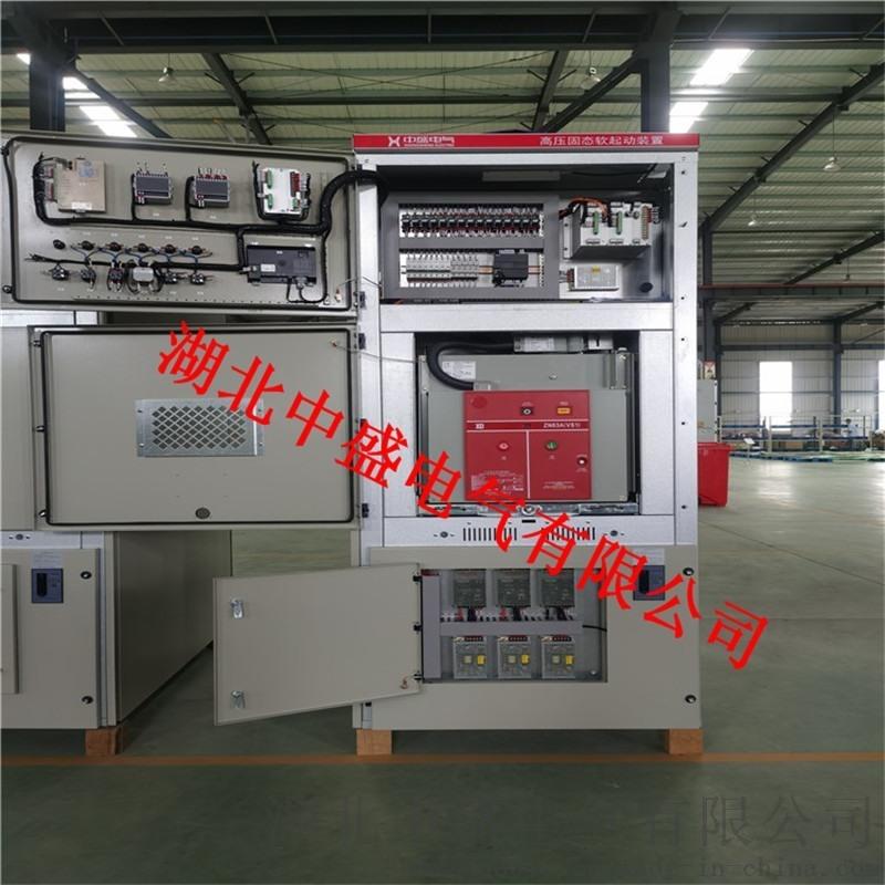 DCS远程控制一体化高压电机软启动工作原理