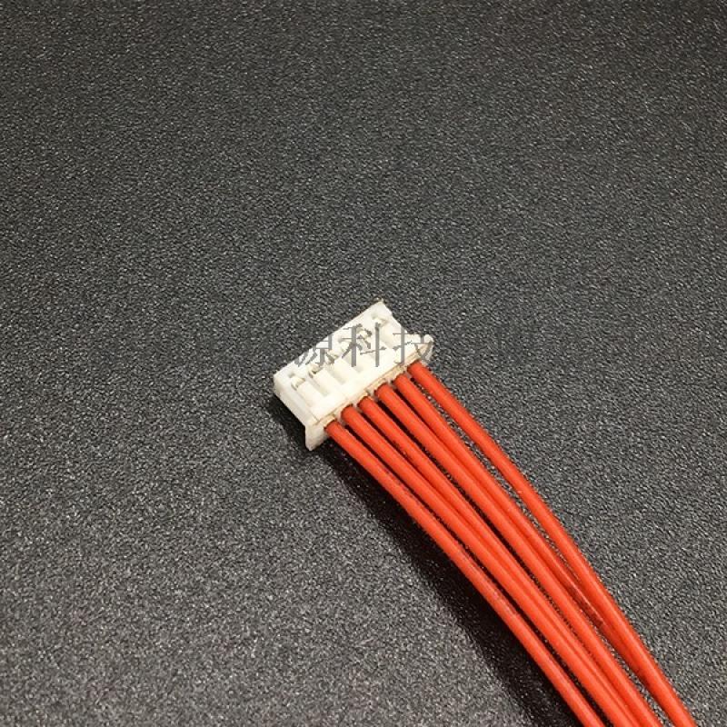 1.25端子線 GH1.25間距連接線