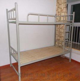 上下床铁上下床上床下桌**低价本地批发实木上下床