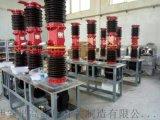 ZW7-40.5户外高压断路器厂家西安平高
