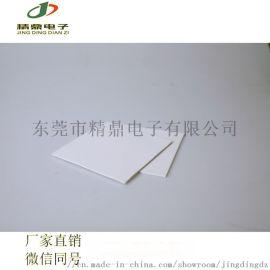 高效率导热硅胶片,新能源5G多效用高性能导热硅胶片