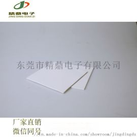 **率导热硅胶片,新能源5G多效用高性能导热硅胶片