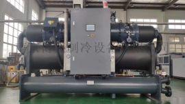 BSL-680WDE 水冷双螺杆式冷水机
