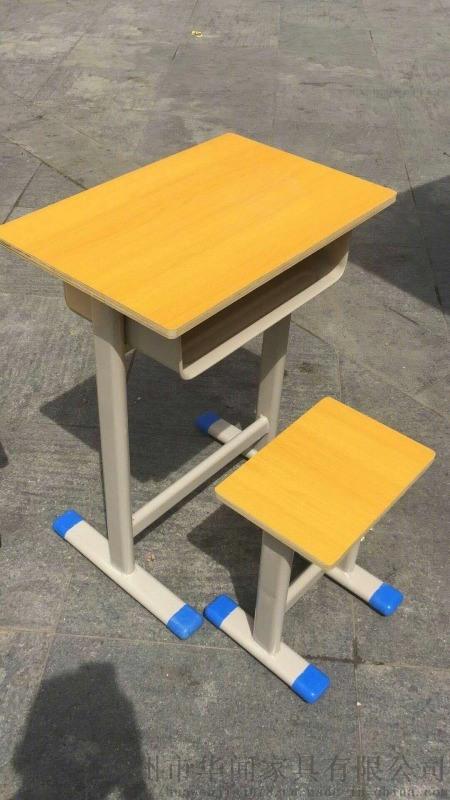 批发课桌椅学生课桌培训班桌椅厂家直发量大从优
