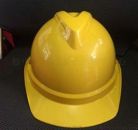 安全帽/韩城玻璃钢安全帽13572886989