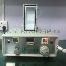 摄像头ipx7防水漏气检测