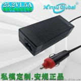 电子秤重机充电器25.2V1.5A锂电池充电器