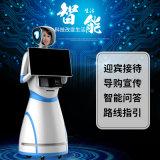 大型人工智能服务机器人迎宾接待大堂大厅政务前台商用