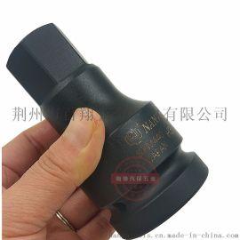 台湾南豫1寸内六角套筒扳手工具