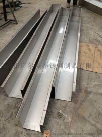 不锈钢天沟尺寸 不锈钢天沟规格不锈钢水槽定做