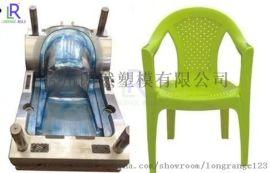 NEW定制**塑料椅模具找台州朗然
