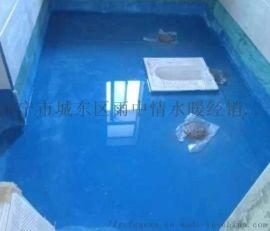 供西宁防水浆料和青海橡胶防水涂料