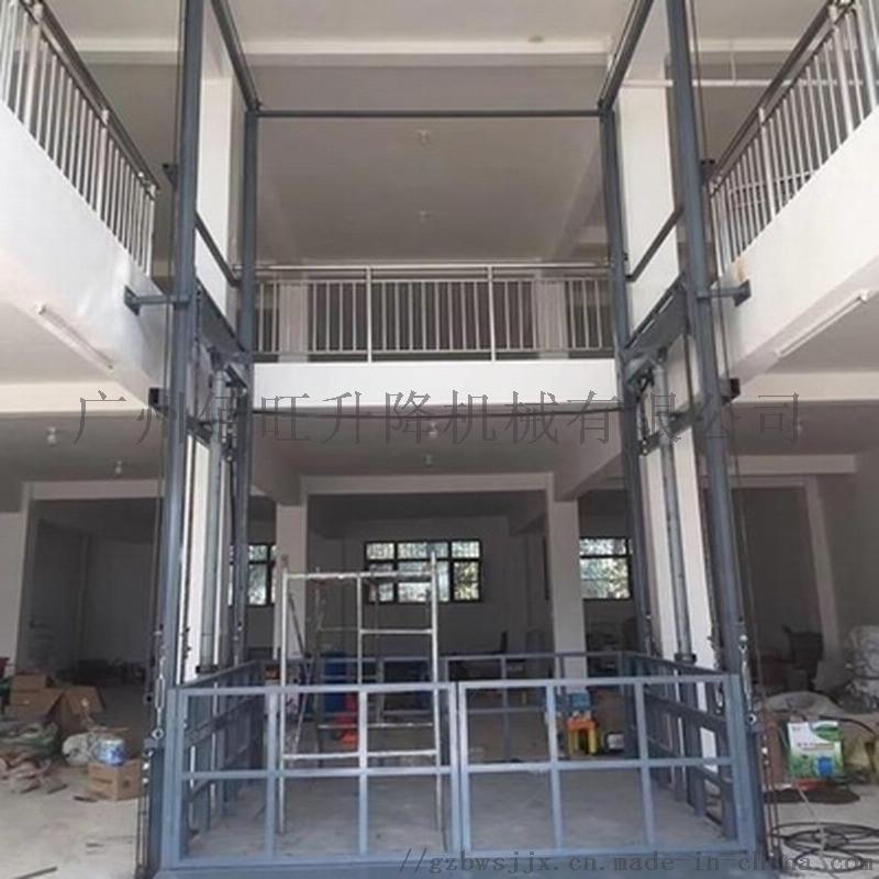 佰旺牌导轨式升降机厂供高品质导轨式升降机货梯