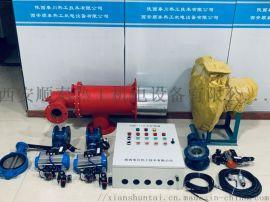 供应 沼气燃烧器及自动点火装置 秦川热工