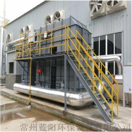 工业废气净化设备厂家