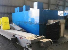 专业生产养殖污水处理设备