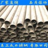 304不鏽鋼無縫管,工業不鏽鋼無縫管