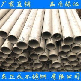304不锈钢无缝管,工业不锈钢无缝管