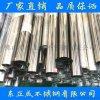 鐳射不鏽鋼焊管廠家 304不鏽鋼焊管