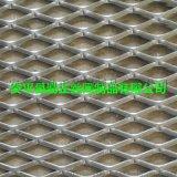 壓平鋼板網菱形網