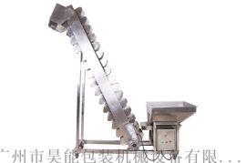 八宝茶生产流水线链斗式上料机+包装机+输送带