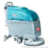 車間地面擦洗油漬吸水洗地機振瑞斯全自動洗地機