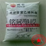 HDPE FHC-7260 高光泽hdpe塑胶料